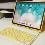 iPad pro(11インチ/2020)買った